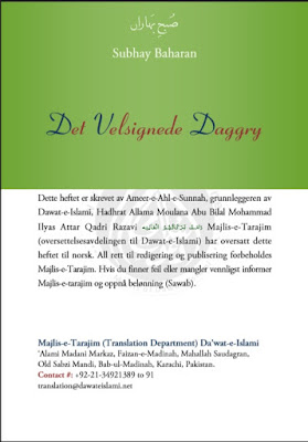 Download: Det Velsignede Daggry pdf in Norwegian by Maulana Ilyas Attar Qadri