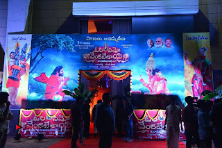 Om Namo Venkatesaya Telugu Movie Audio Launch Event Stills  0152.JPG
