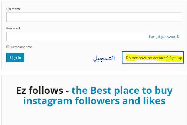 بيع متابعين فيس بوك