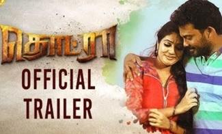 Thodraa Tamil Movie Trailer | Prithvi | Veena | Madhuraj | RN Uthamaraja | S Jai Chandra
