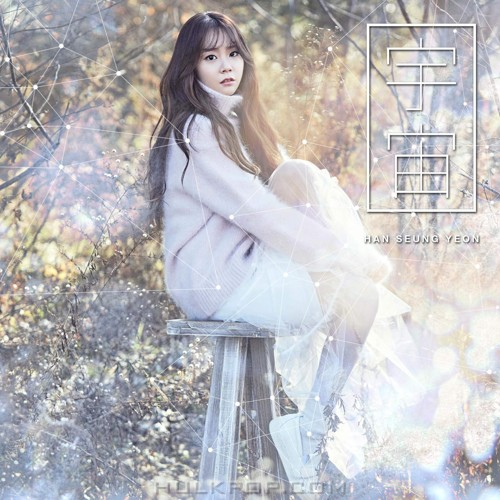 Han Seung Yeon – Uchu – EP (ITUNES MATCH AAC M4A)