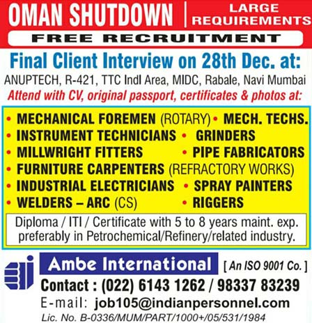 Gulf Jobs Walkin Interview in Mumbai Anuptech Rabale; Oman Shutdown | Amber International