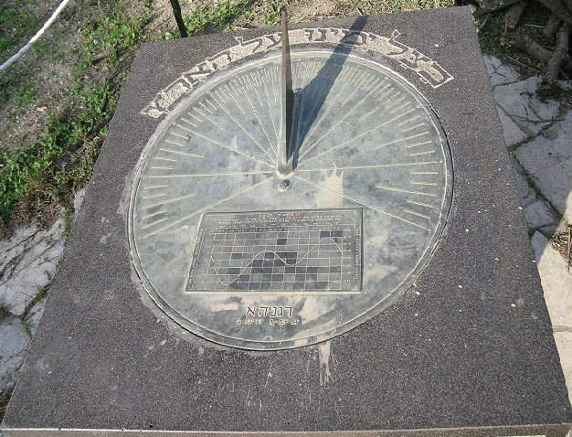 Sundial in Deganya