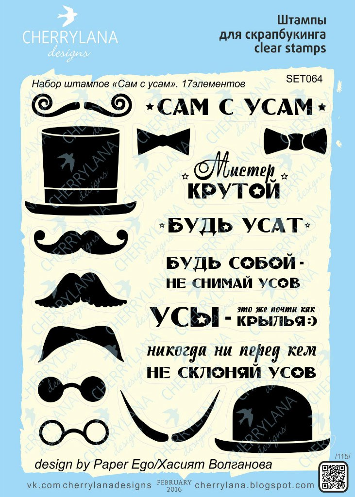 Русский язык 2 класс наши проекты письмо деду морозу