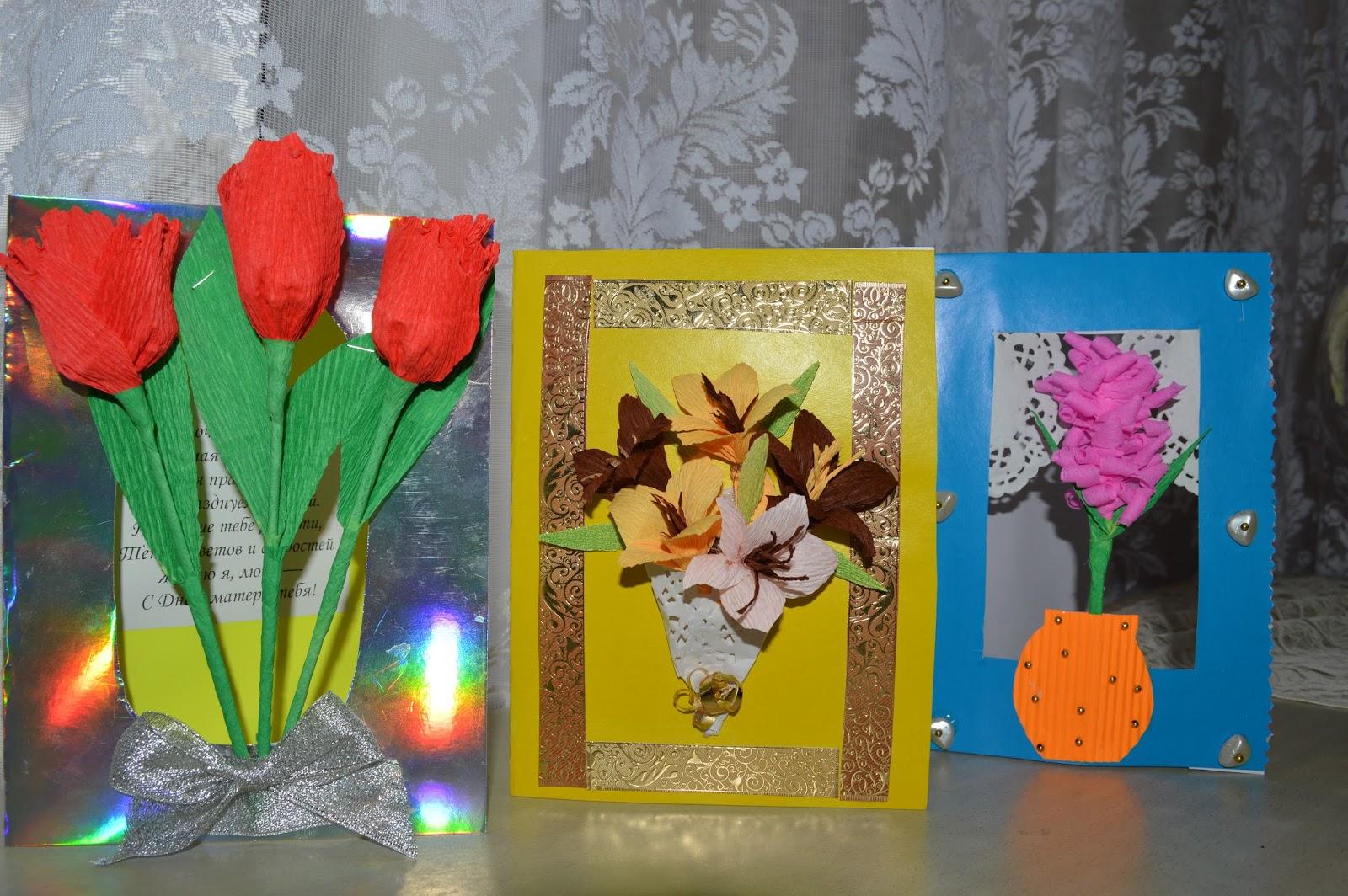 Конкурс к дню матери открытка