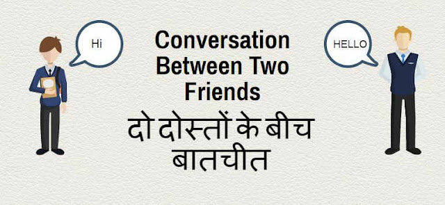 Conversation Between Two Friends