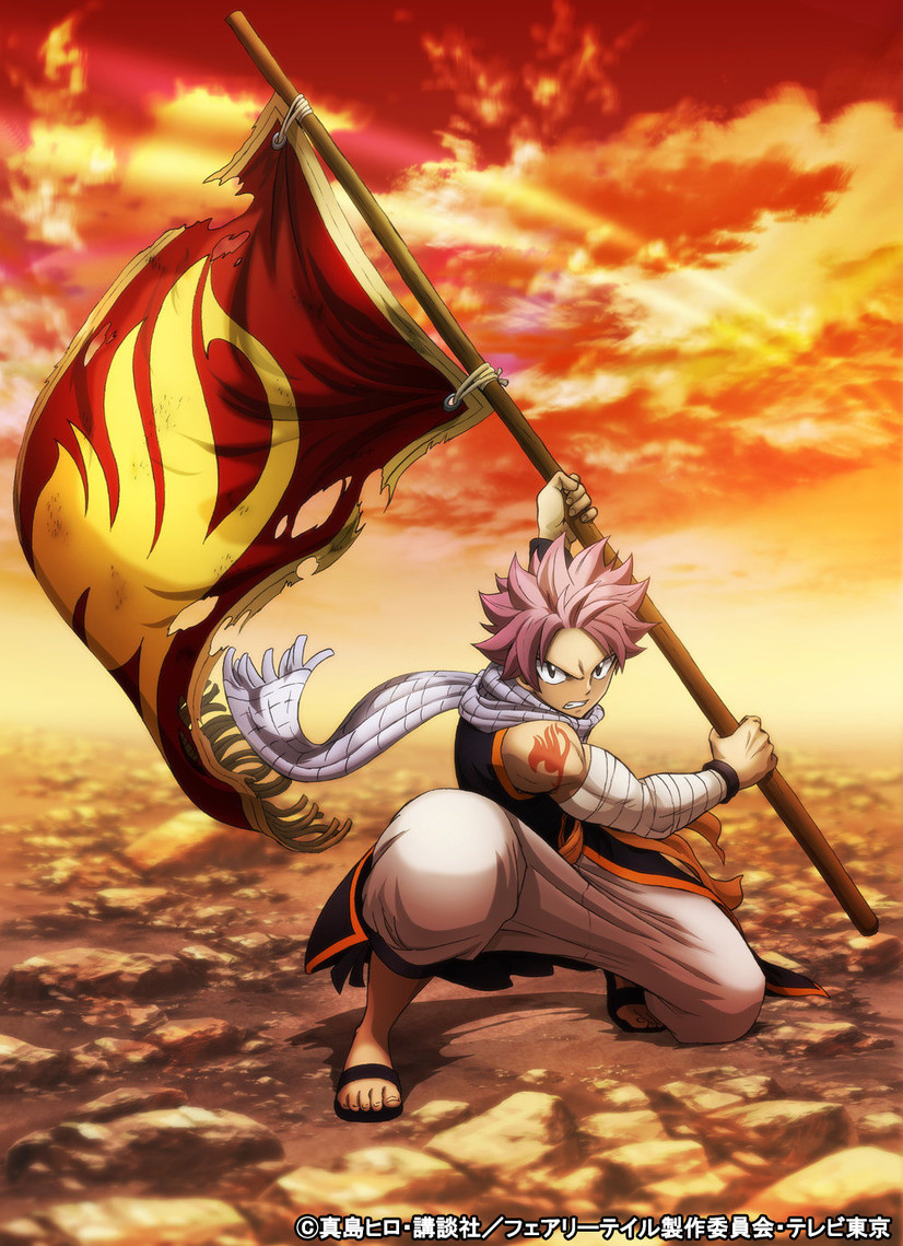 AGCollections of ANIME: FAIRY TAIL FINAL SEASON