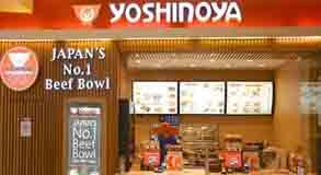 Lowongan Kerja Crew Restoran Yoshinoya Jabodetabek