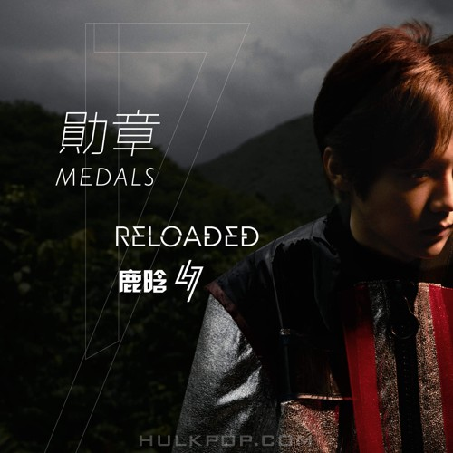 LUHAN – MEDALS – Single (ITUNES PLUS AAC M4A)