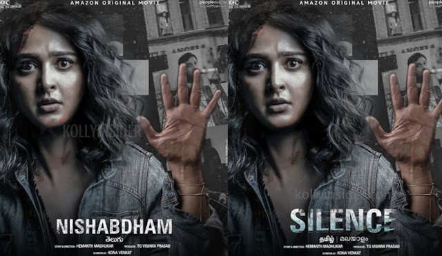 'Nishabdham' title issue, changed to 'Silence' in Tamil