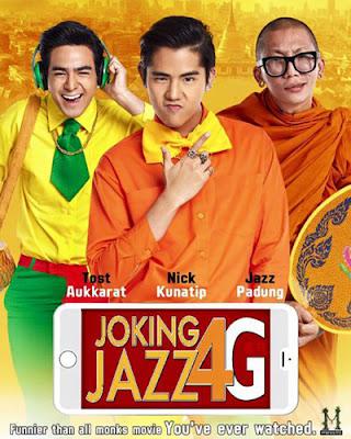 Luang Pee Jazz 4G (2016) 1080p