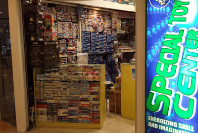 SPECIAL TOY CENTER - Gunpla Shop in Greenhills