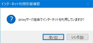 Blogger Labo:【Blogger】Pingを送信できるフリーソフト「anewex」の使い方