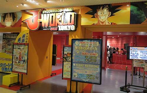 J-World Tokyo.