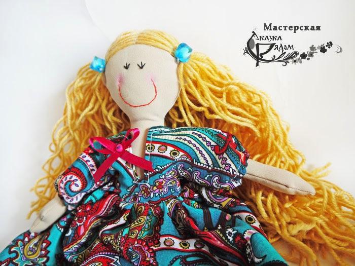 текстильные куклы ручной работы в Томске, сказка рядом