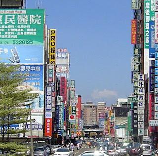 Condado de Hsinchu, Taiwán