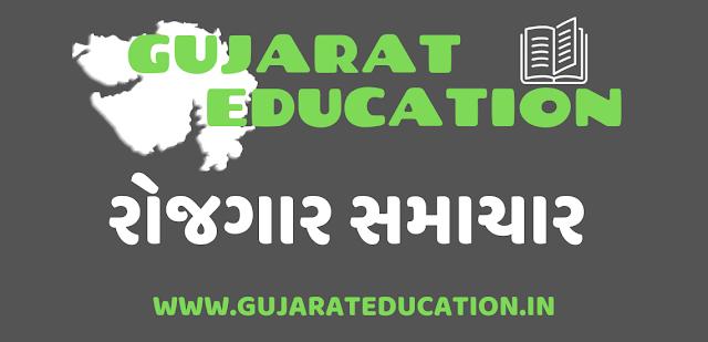 Gujarat Rojgar Samachar Date: 27-02-2019 E-paper