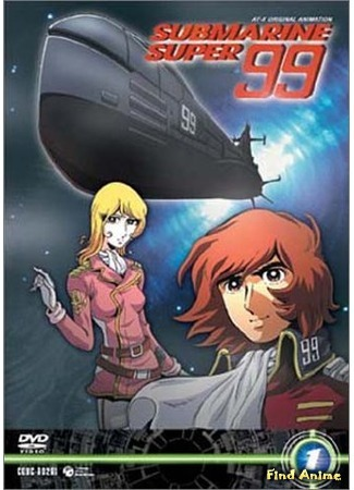 Submarine Super 99 |13/13| |Latino| |HD Ligero| |Mega|