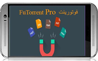 تحميل uTorrent Pro APK الإصدار الأخير