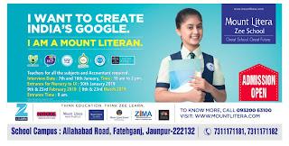 Admission Open : देश का नं. 1 स्कूल *Mount Litera Zee School, Allahabad Road, Fatehganj, Jaunpur* | Nursery to 9th में प्रवेश प्रारम्भ। अधिक जानकारी के लिए सम्पर्क करें — Mo : 7311171181, 7311171182 Advt