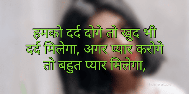 Romantic Shayari By Preet