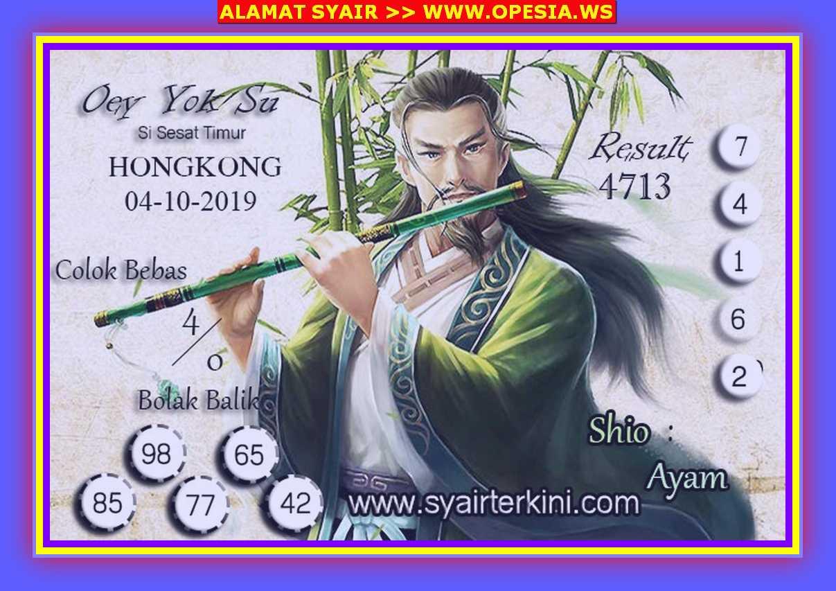 Kode syair Hongkong Jumat 4 Oktober 2019 137