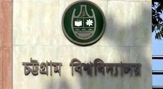 চট্টগ্রাম বিশ্ববিদ্যালয়ের বিভিন্ন বিভাগে 'সহকারী অধ্যাপক' ও 'প্রভাষক' পদে নিয়োগ বিজ্ঞপ্তি