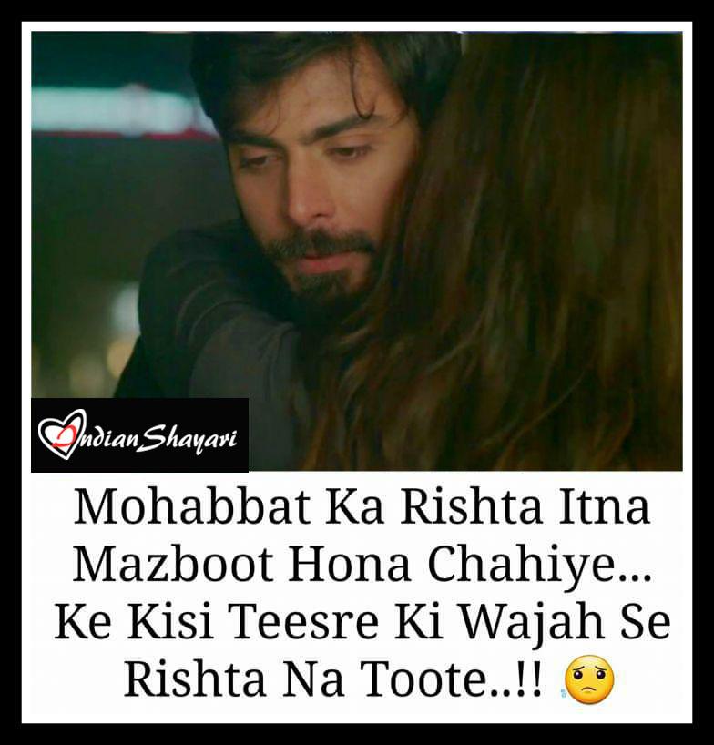 Romantic Shayari And Some Sad Shayaris