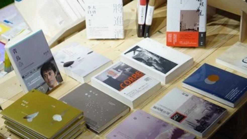 專題專訪|我閱讀,所以我自由 ── 從一間獨立書店啟航 - 青鳥書店 Bleu&Book