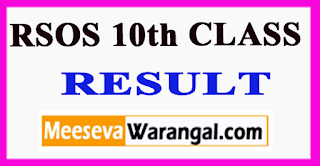 RSOS 10th Result 2017 Declared
