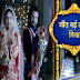 'Jeet Gayi Toh Piyaa Morre' Serial on Zee Tv Plot Wiki,Cast,Title Song,Timing,Promo
