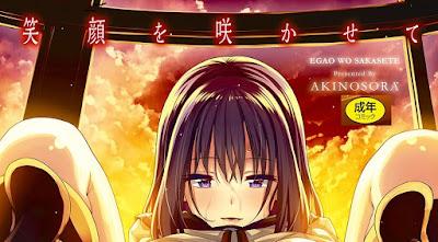 [Manga] 笑顔を咲かせて [Egao o Sakasete] Raw Download