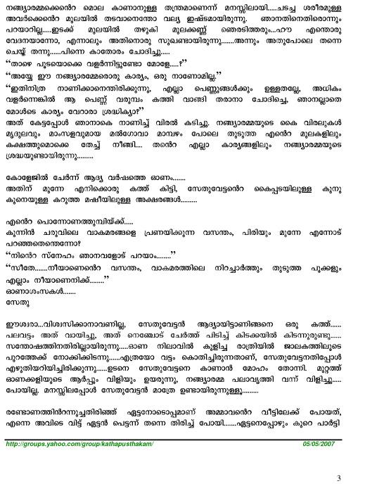 Malayalam Sex And Hot Adult Stories Kambi Kadhakal -2609