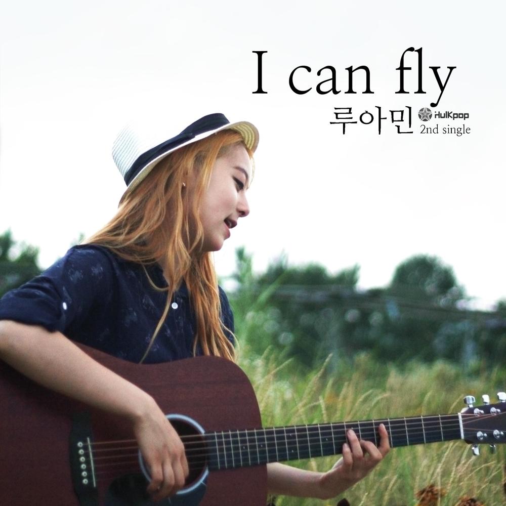 Ruamin – I Can Fly – Single