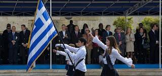 Με κλήρωση οι σημαιοφόροι στα δημοτικά σχολεία