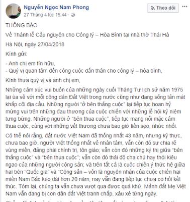Linh mục Nguyễn Ngọc Nam Phong