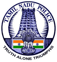 Tamil Nadu Police Recruitment 2017