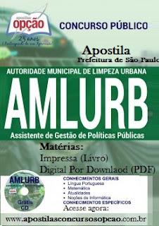 Apostila Amlurb concurso São Paulo 2016 para Assistente  de  Gestão  de Políticas Públicas.