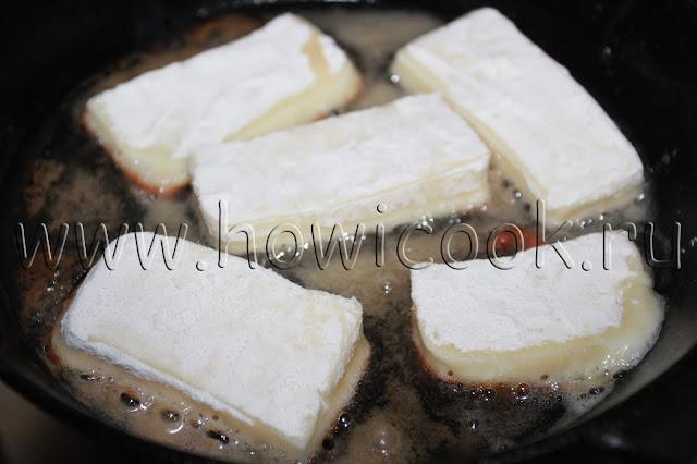 рецепт жареного сулугуни грузинская кухня с пошаговыми фото