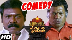 Thiruttu Rail Tamil Comedy scenes | Rakshan | Kethi | Sentrayan | Imman Annachi | Mayilsamy