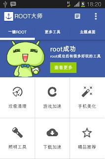 Cara menggunakan Master ROOT Android apk