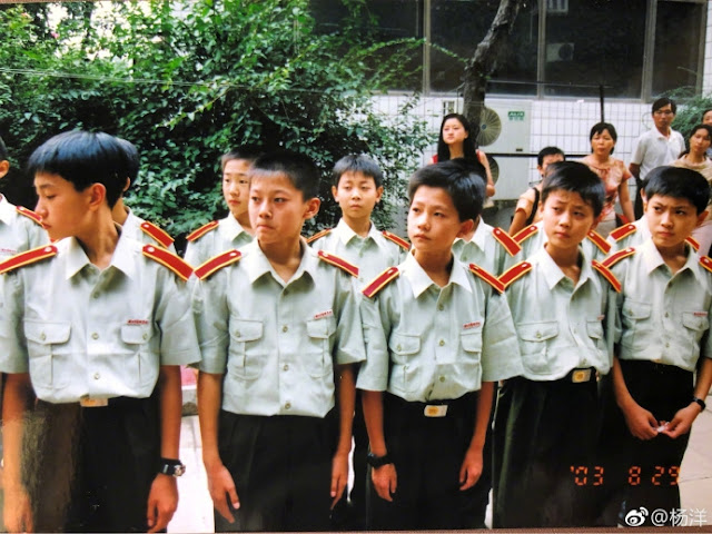 Yang Yang childhood photos