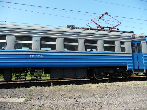 Пригородный поезд «Авдеевка-Чаплино»
