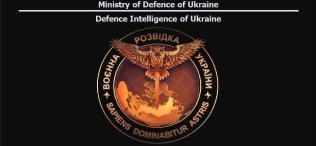 Defence Intelligence of Ukraine