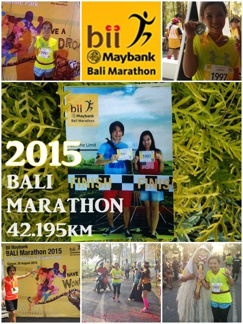 バリ島フルマラソン42.195㎞へのチャレンジ記録ブログ 2015