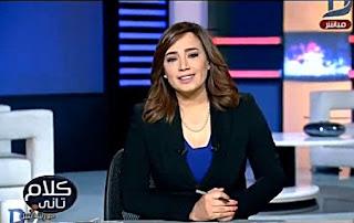 برنامج كلام تانى حلقة الخميس 24-8-2017 مع رشا نبيل و ازمة بناء الكنائس فى محافظة المنيا