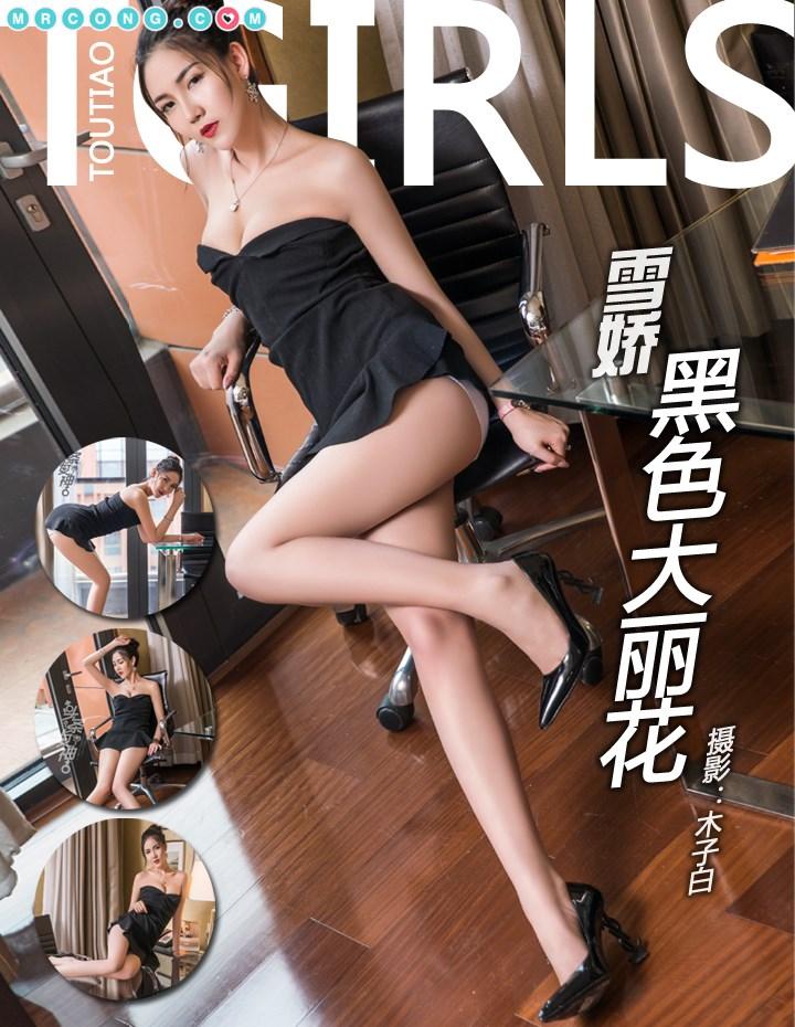 TouTiao 2018-03-29: Người mẫu Feng Xue Jiao (冯雪娇) (21 ảnh)
