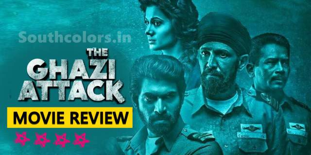 Ghazi Movie Review Rating