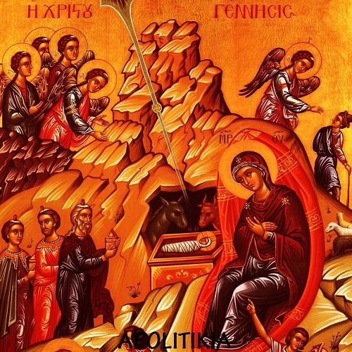 Ιερά Αγρυπνία στον Άγιο Νικόλαο Φιλοπάππου (λεπτομέρειες)
