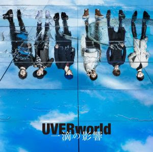 [SINGLE] UVERworld - Itteki no Eikyou_sy-subkara.blogspot.com